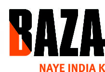 Big Bazaar Offers, Coupons & Sale Date